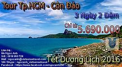 TOUR DU LICH CÔN ĐẢO TẾT DƯƠNG LỊCH 2016: HCM - CÔN ĐẢO - HCM 3 NGÀY 2 ĐÊM
