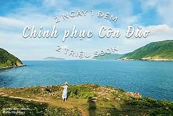 Tour Hồ Chí Minh - Côn Đảo KHUYẾN MẠI DỊP TẾT DƯƠNG 2018 - 3 Ngày