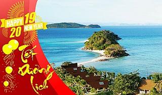 Hà Nội - Côn Đảo GIẢM GIÁ DỊP TẾT DƯƠNG LỊCH 2019 - 3 Ngày 2 Đêm